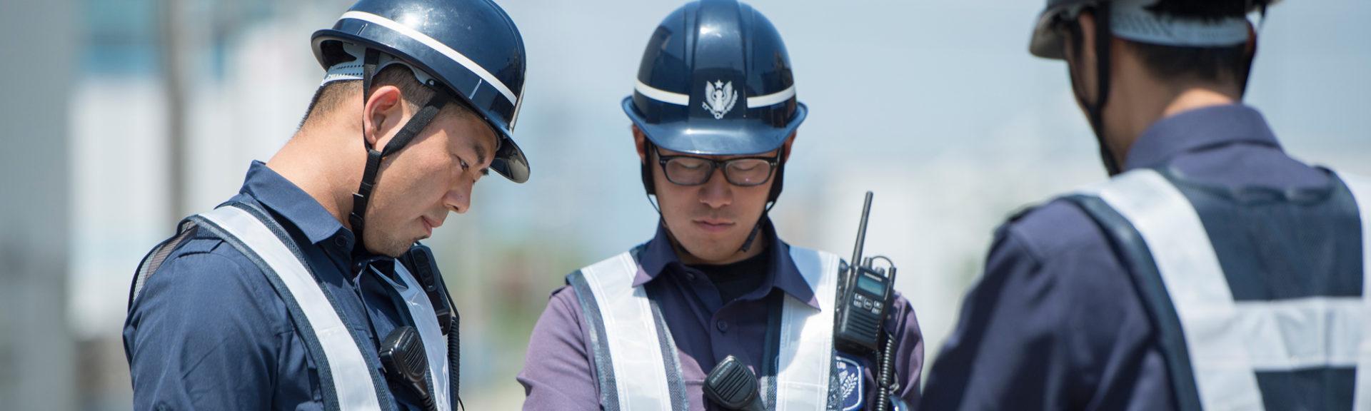 三重県松阪市の警備会社、株式会社みどり警備保障の会社概要